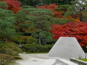 Jardins japonais du Pavillon d'argent de Kyoto