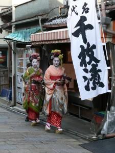 Geisha_Kyoto-Gion