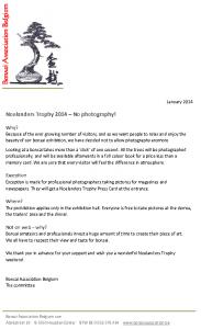 no-photo_noelanders_trophy_2014