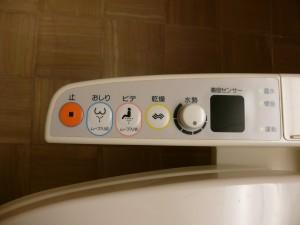 panneau de commande des toilettes au Japon