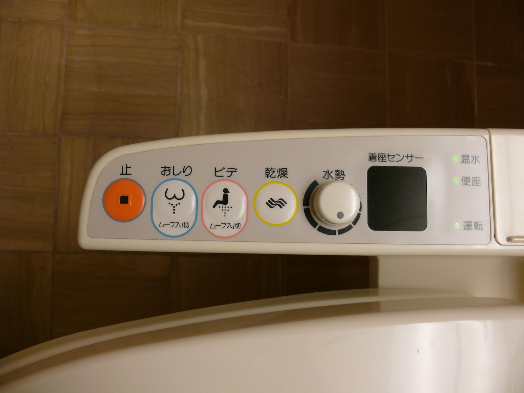 Lots 2 paquets de papier toilette humide lotus 2x42 - Toilette japonaise prix ...