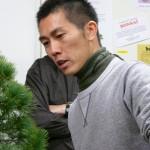 Kusamono d'été avec un faux freesia