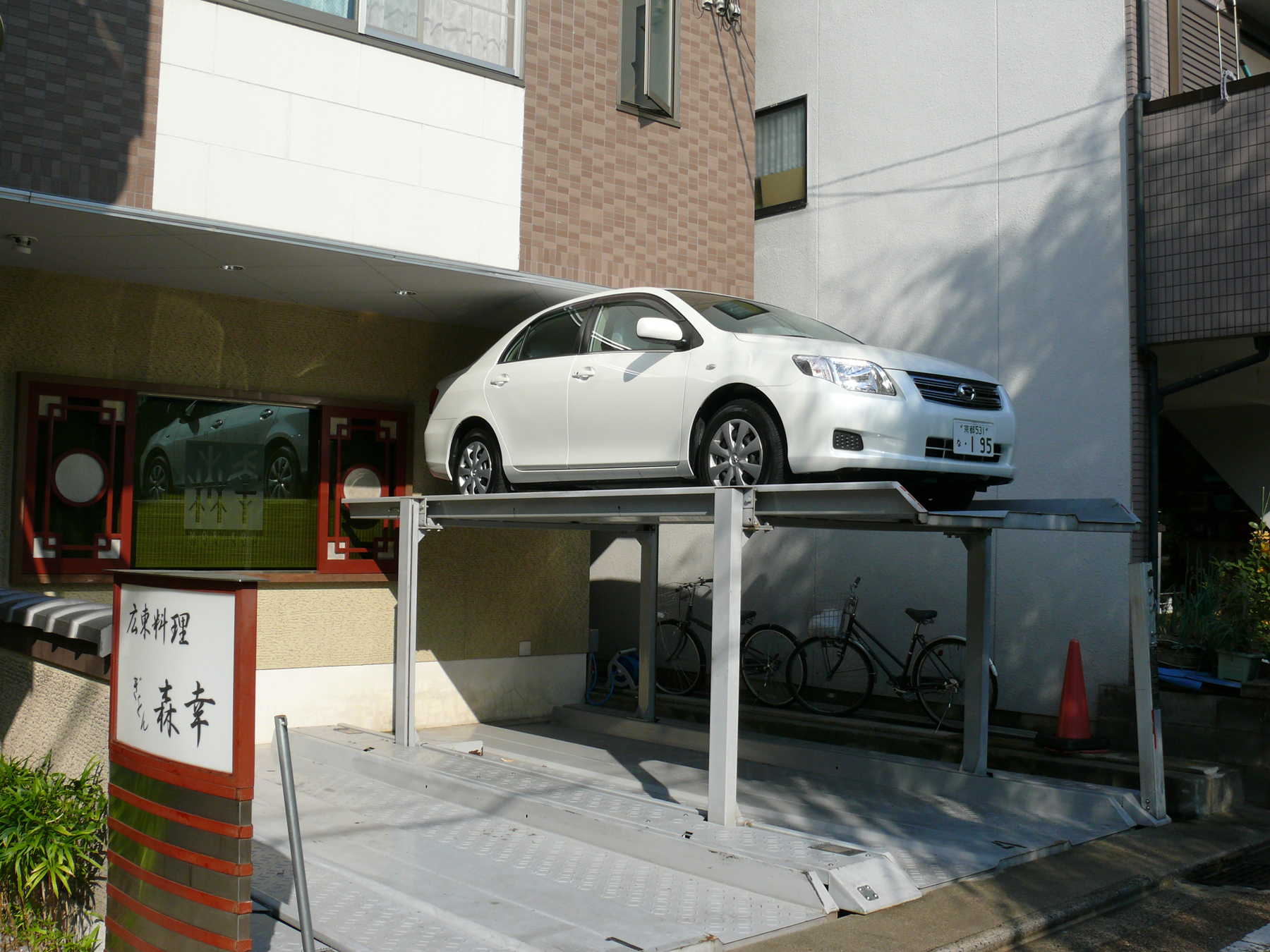 Alternative au parking Japon